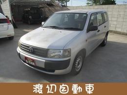 トヨタ プロボックスバン 1.3 DX エアコン パワステ ラジオ 4AT
