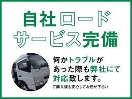 当店は万が一の事故や故障などの緊急時に備えて積載車が2台待機しております。お気軽にご連絡下さい。