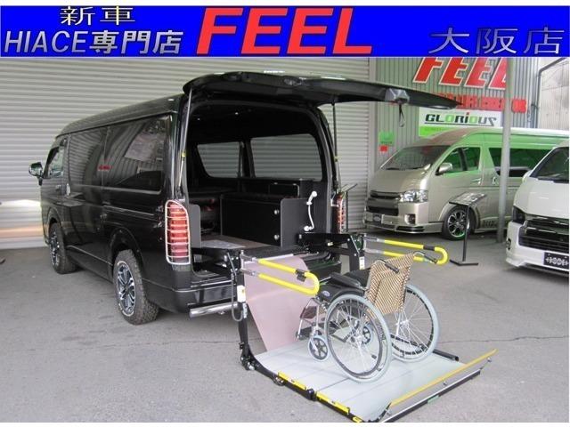 ワイドボディートランスフォームシリーズ「車椅子移動車Ver.F」ダークプライム2にて作成致します。