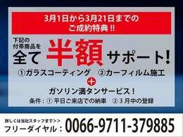 ☆八光カーグループは、世界の8つのブランドの正規ディーラーを運営しております☆ 無料お電話でのお問合わせ:0066-9711-379885 営業時間:10:00~18:30(水曜定休)