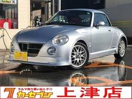 ダイハツ コペン 660 アルティメットエディションII メモリアル ナビ/エアロ/BBSアルミ/ユーザー買取車