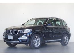BMW X3 xドライブ20d xライン ディーゼルターボ 4WD ハイラインPKG モカレザーシート ACC
