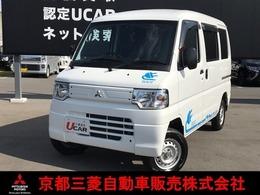 三菱 ミニキャブミーブ CD 16.0kWh 4シーター ハイルーフ シートヒーター・リモコンキー・ABS
