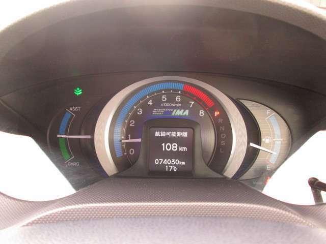 走行距離は、7.4万キロです。走行管理システムにて、走行距離の改ざんのないことが確認されております。