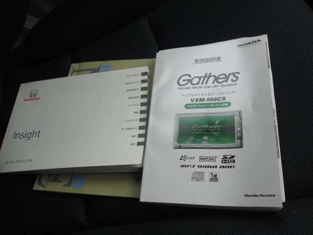 取扱説明書と整備手帳です。記録簿も有ります。