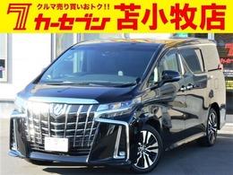 トヨタ アルファード 2.5 S Cパッケージ 4WD 三眼ヘッドライト 寒冷地仕様