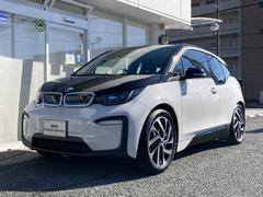 BMW i3 の中古車 スイート レンジエクステンダー装備車 静岡県浜松市中区 498.0万円