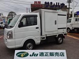 スズキ キャリイ 660 冷凍車 1WAY 4WD -20℃設定