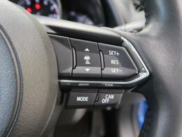 【アダプティブクルーズコントロール】先行車追従型クルーズコントロール!アクセルやブレーキを制御し適切な車間距離を保ちます♪