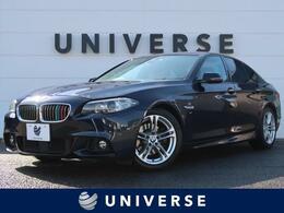 BMW 5シリーズ 523d Mスポーツ ディーゼルターボ 純正HDDナビ/TV バックカメラ 衝突軽減ACC