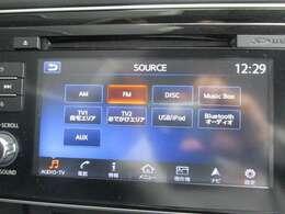 ナビゲーションのAV機能はラジオやTV、CD/DVD再生をはじめとして、様々なメディアに対応しております♪