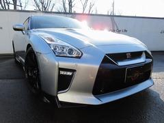 日産 GT-R の中古車 3.8 トラックエディション engineered by nismo 4WD 東京都八王子市 1380.0万円