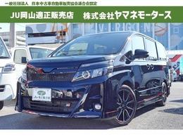 トヨタ ヴォクシー 2.0 ZS GR スポーツ 純正10型ナビTV トヨタセーフティセンス