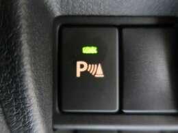 【コーナーセンサー】運転するのが不安な方でも、ブザーと光でお知らせ致します♪