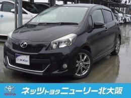 トヨタ ヴィッツ 1.5 RS 保証付