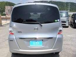 国土交通省指定の社車検整備工場併設でアフターサービスも安心!