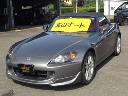 ホンダ S2000 2.0 AP1-200鈴鹿モデル後期
