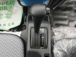 ◆3.シフトも運転がしやすい3ATです!