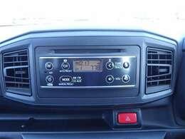 ラジオはもちろんCDも聴けますので退屈しません。