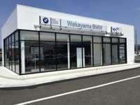 Wakayama BMW BMW Premium Selection 和歌山
