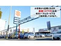 (株)新車・中古車のフジオカ 姫路本社