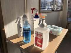コロナウイルス対策用で各種消毒液もご用意しております。ご来店の際もご安心ください。