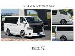 nerukai Trip SUPER GL 2018