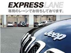 点検車検はJEEP静岡にお任せ下さい!