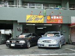 ディーラー下取・ユーザー買取車中心の在庫展開。