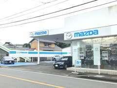 マツダの看板が目印です!新車や中古車、マツダのことならなんでも当店へ!