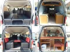家族で楽しめるお車から高級感あふれるキャンピングカーまで幅広く取り扱っております。