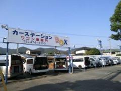 ハイエース&キャンピングカー専門店!!常時20台以上展示!!遠方販売実績多数!!