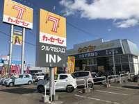 カーセブン 札幌北店 日免オートシステム null