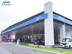 当店は栃木県宇都宮市ゆいの杜のトヨタ正規ディーラーです!厳しい基準をクリアしたトヨタ認定中古車を取り扱っています。