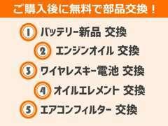 ■安心してご来店いただけるよう、感染予防対策を徹底して行っております。ご不安な点があれば、お気軽にお申し付けください。