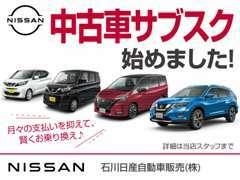 ☆軽自動車からコンパクト、ミニバン、SUVまで沢山の特選車を取り揃えて皆様のご来店をお待ちしております♪