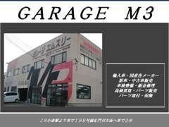 ■50台規模の展示場には国産車、輸入車等の高品質車をご用意しています。是非店頭にて、その美しい内外装に触れてみて下さい。