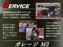 ■当社の販売車両は、全国のお客様に安心して、お車を購入して頂くために、各項目の整備点検を実施しております!
