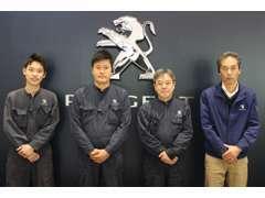 日本に18名しかいない「コンセイエ(プジョーメカニックで最高の資格)」 の称号を持つ工場長率いるメカニックがサポート。