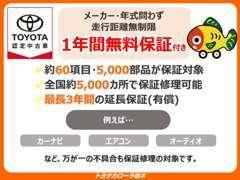 ■2020年7月に新店舗での営業がスタート!広々とした綺麗な店内でごゆっくりご検討ください。親切丁寧をモットーに対応します★