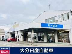サービス工場を併設しております。ご購入後の点検整備、車検もお任せください。