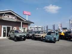ガリバーグループのカスタム&SUV専門店!北関東最大級の専門展示販売店としてパリッとカスタムした在庫を約40台展示!!