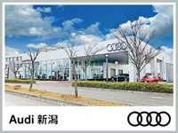 新潟自動車産業(株) Audi新潟