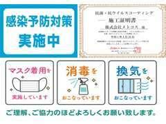 日本全国からあなたのお車を探します☆メトコスにお任せください!!買取もしているのでお気軽にお問い合わせください。