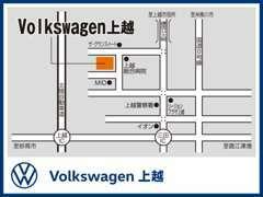 三田ICから上越市役所方面へ。謙信公大橋手前の交差点を左折ご直進、左側に大きなございます。