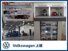 購入後の車検・点検はもちろん、VWグッズやパーツなどお客様のフォルクスワーゲンライフを専門プロがバックアップ致します。