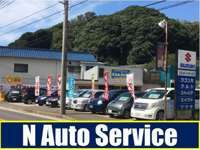 N Auto Service null