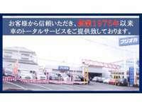 (株)新車・中古車のフジオカ 福崎店