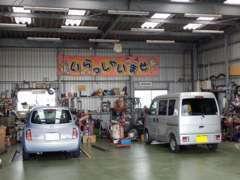九州運輸局認証工場完備!国家整備士在籍!納車前整備はもちろん、一般整備・修理、点検、車検までアフターメンテもお任せ!