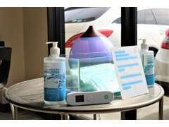 新型コロナウイルス感染症対策も行っております。スタッフ出勤前検温・全席パーテーション完備・施設内換気及び空気清浄・除菌